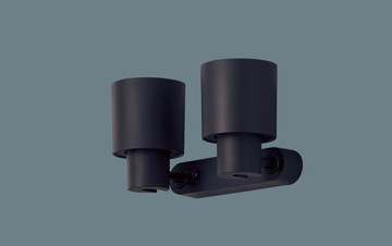 【法人限定】LGS9301【パナソニック】天井直付型・壁直付型・据置取付型 LEDスポットライト プラスチックセードタイプ【返品種別B】
