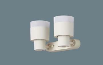 【法人限定】LGS9302【パナソニック】天井直付型・壁直付型・据置取付型 LEDスポットライト プラスチックセードタイプ【返品種別B】
