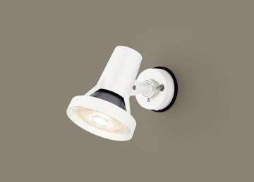 【法人限定】LGW40117【パナソニック】天井直付型・壁直付型 LED(電球色)スポットライト・勝手口灯 防雨型【返品種別B】