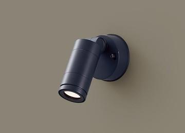 【法人限定】LGW40130LE1【パナソニック】壁直付型 LED(電球色) スポットライト集光タイプ 防雨型【返品種別B】