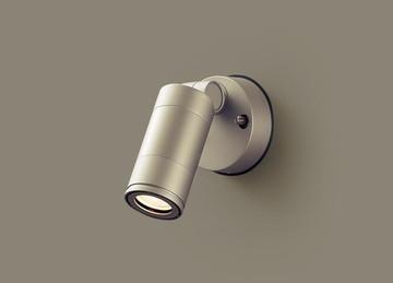 【法人限定】LGW40132LE1【パナソニック】壁直付型 LED(電球色) スポットライト集光タイプ 防雨型【返品種別B】