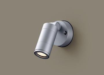 【法人限定】LGW40137LE1【パナソニック】壁直付型 LED(昼白色) スポットライト集光タイプ 防雨型【返品種別B】