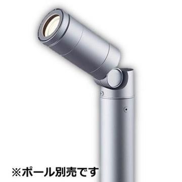 【法人限定】LGW40162LE1【パナソニック】LEDスポットライト60形集光電球色【返品種別B】