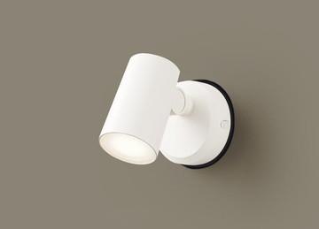 【法人限定】LGW40383LE1【パナソニック】壁直付型 LED(電球色) スポットライト拡散タイプ 防雨型【返品種別B】