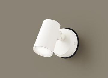 【法人限定】LGW40387LE1【パナソニック】壁直付型 LED(温白色) スポットライト拡散タイプ 防雨型【返品種別B】