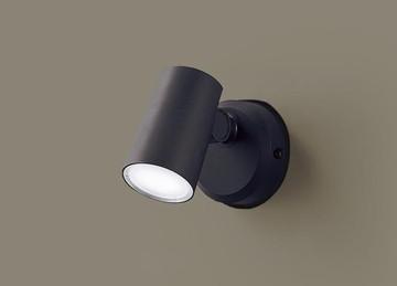 【法人限定】LGW40388LE1【パナソニック】壁直付型 LED(昼白色) スポットライト拡散タイプ 防雨型【返品種別B】