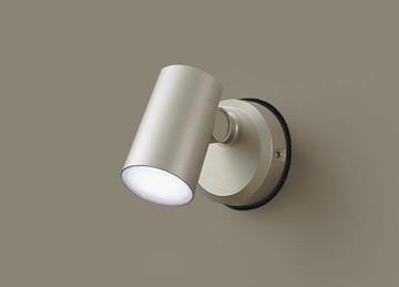 【法人限定】LGW40390LE1【パナソニック】壁直付型 LED(昼白色) スポットライト拡散タイプ 防雨型【返品種別B】