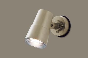 【法人限定】LGW45001YK【パナソニック】天井直付型・壁直付型 LED(電球色)スポットライト・勝手口灯 防雨型【返品種別B】