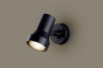 【法人限定】LGW45030BZ【パナソニック】天井直付型・壁直付型 LED(電球色)スポットライト・勝手口灯 防雨型【返品種別B】