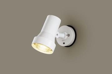 【法人限定】LGW45030WZ【パナソニック】天井直付型・壁直付型 LED(電球色)スポットライト・勝手口灯 防雨型【返品種別B】