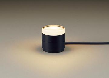【法人限定】LGW45840LE1【パナソニック】据置取付型 LED(電球色) エクステリアガーデンライト美ルック・拡散タイプ・スパイク付 防雨型HomeArchi【返品種別B】