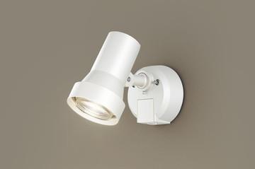 【法人限定】LGWC45030WZ【パナソニック】壁直付型 LED(電球色)スポットライト・勝手口灯照射面中心60形電球1灯相当防雨型・FreePaON/OFF型(連続点灯可能)・明るさセンサ付【返品種別B】