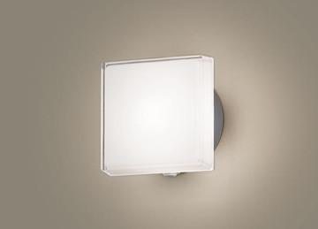 【法人限定】LGWC81306LE1【パナソニック】壁直付型 LED(電球色) ポーチライト拡散タイプ・密閉型 防雨型FreePaお出迎え フラッシュ段調光省エネ型 明るさセンサ付【返品種別B】