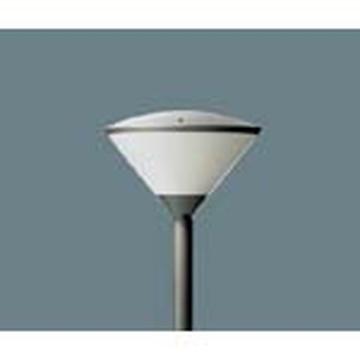 【法人限定】NNY22142KLE7【パナソニック】ポール取付型 LED(昼白色) モールライト全周配光・乳白グローブ 防雨型【返品種別B】