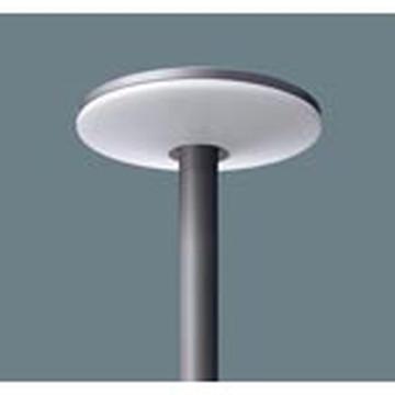 【法人限定】NNY22197ZLF9【パナソニック】ポール取付型 LED(昼白色) モールライト全周配光・乳白グローブ 防雨型【返品種別B】