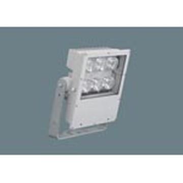 【法人限定】NYS10355LF2【パナソニック】LED(昼白色) 投光器 広角形防噴流型・耐塵型定格出力初期光束補正型・重耐塩害仕様【返品種別B】