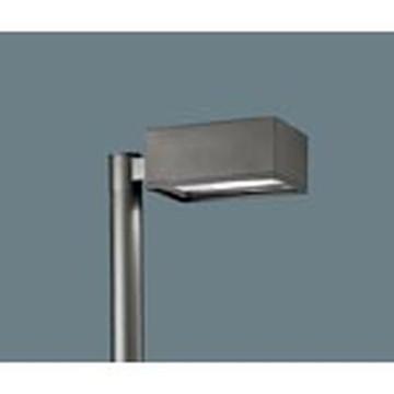 【法人限定】XY4245KLE7【パナソニック】アーム取付型 LED(昼白色) モールライトワイド配光・強化ガラスパネル 防雨型【返品種別B】