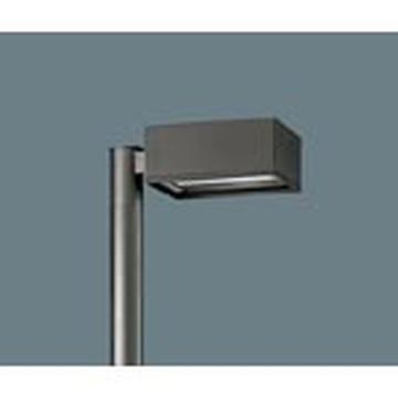 【法人限定】XY5755KLE9【パナソニック】アーム取付型 LED(昼白色) モールライトワイド配光・強化ガラスパネル 防雨型【返品種別B】