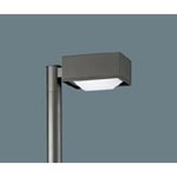 【法人限定】XY5765KLE9【パナソニック】アーム取付型 LED(昼白色) モールライトワイド配光・強化ガラスパネル 防雨型【返品種別B】