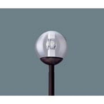 【法人限定】XY7560KLE9【パナソニック】ポール取付型 LED(昼白色) モールライト球形タイプ・ガラス(透明)グローブ防雨型(灯具のみ)【返品種別B】