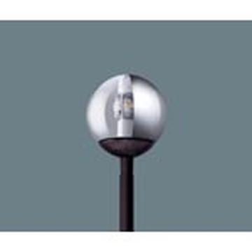 【法人限定】XY7564KLE9【パナソニック】ポール取付型 LED(昼白色) モールライト球形タイプ・ガラス(透明、縦半分アルミ真空蒸着)グローブ防雨型(灯具のみ)【返品種別B】