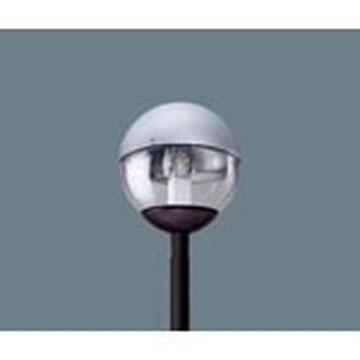 【法人限定】XY7567KLE9【パナソニック】ポール取付型 LED(電球色) モールライト球形タイプ・ポリカーボネート(上半分アルミ)グローブ防雨型(灯具のみ)【返品種別B】