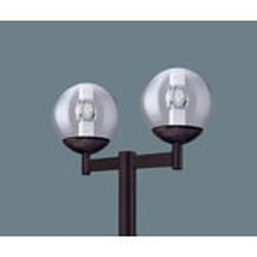 【法人限定】XY7580KLE9【パナソニック】アーム取付型 LED(昼白色) モールライト球形タイプ・ガラス(透明)グローブ防雨型(灯具のみ)【返品種別B】