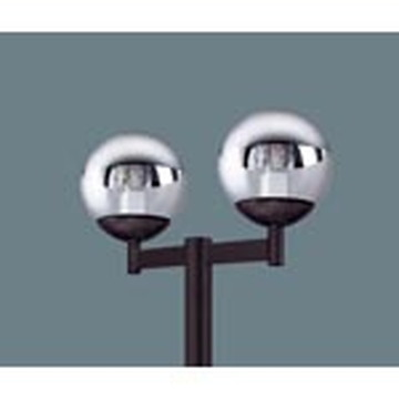 【法人限定】XY7582KLE9【パナソニック】アーム取付型 LED(昼白色) モールライト球形タイプ・ガラス(透明、上部アルミ真空蒸着)グローブ防雨型(灯具のみ)【返品種別B】