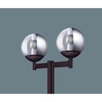 【法人限定】XY7585KLE9【パナソニック】アーム取付型 LED(電球色) モールライト球形タイプ・ガラス(透明、縦半分アルミ真空蒸着)グローブ防雨型(灯具のみ)【返品種別B】
