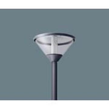 【法人限定】XY7651LE9【パナソニック】ポール取付型 LED(電球色) モールライト透明グローブ・円錐タイプ防雨型(灯具のみ)【返品種別B】
