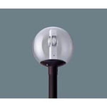 【法人限定】XY7661ZLE9【パナソニック】ポール取付型 LED(電球色) モールライト球形タイプ・ガラス(透明)グローブ防雨型(灯具のみ)【返品種別B】