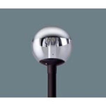 【法人限定】XY7662ZLE9【パナソニック】ポール取付型 LED(昼白色) モールライト球形タイプ・ガラス(透明、上部アルミ真空蒸着)グローブ防雨型(灯具のみ)【返品種別B】