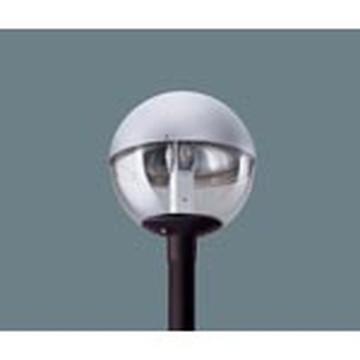 【法人限定】XY7667ZLE9【パナソニック】ポール取付型 LED(電球色) モールライト球形タイプ・ポリカーボネート(上半分アルミ)グローブ防雨型(灯具のみ)【返品種別B】