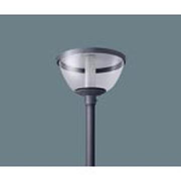 【法人限定】XY7753KLE9【パナソニック】ポール取付型 LED(電球色) モールライト半球タイプ・乳白グローブ防雨型(灯具のみ)【返品種別B】