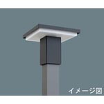 【法人限定】XYG2101LLE9【パナソニック】ポール取付型 LED(電球色) モールライト角型ポールヘッドタイプ防雨型(灯具のみ)KAELUMINA(カエルミナ)【返品種別B】