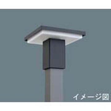 【法人限定】XYG2101NLE9【パナソニック】ポール取付型 LED(昼白色) モールライト角型ポールヘッドタイプ防雨型(灯具のみ)KAELUMINA(カエルミナ)【返品種別B】