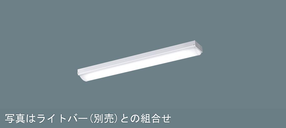 XLX230NEN RZ9 [ XLX230NENRZ9 ]【パナソニック】iDシリーズ 昼白色 3200lmタイプPiPit調光 Hf16形高出力型2灯器具相当【返品種別B】