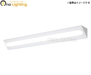 XLX450CHWP LE9 [ XLX450CHWPLE9 ]旧品番:XLX450CHWTLE9 【パナソニック】iDシリーズ 白色 5200 lmタイプ 非調光一体型LEDベースライト【返品種別B】