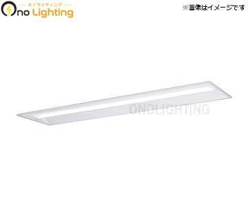 XLX450UHNP LE9 [ XLX450UHNPLE9 ]旧品番:XLX450UHNTLE9 【パナソニック】iDシリーズ 昼白色 5200 lmタイプ 非調光一体型LEDベースライト【返品種別B】
