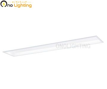 XLX460EENT LE9 [ XLX460EENTLE9 ]旧品番:XLX460EENZLE9 【パナソニック】iDシリーズ 昼白色 6900lmタイプ 非調光一体型LEDベースライト【返品種別B】