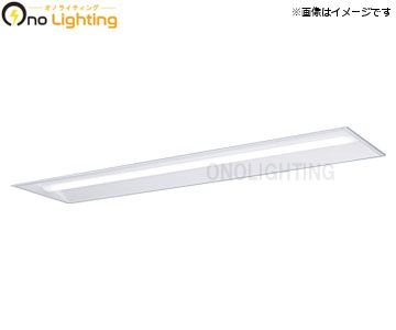 XLX459UEN LE9 [ XLX459UENLE9 ]【パナソニック】iDシリーズリニューアル用 昼白色 5200lmタイプ非調光 一体型LEDベースライトHf32形定格出力型 Hf63形定格出力型【返品種別B】