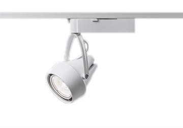 法人限定 \11 000 税込 以上で送料無料 NNN08301WLE1 パナソニック 新着セール HID70形器具相当 一般光色 ビーム角19度 毎日激安特売で 営業中です LEDスポットライト 白色 中角タイプ Ra85