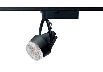 【パナソニック】NSN08481B LE1 [ NSN08481BLE1 ]LEDスポットライト 透過セードタイプ3500Kタイプ 彩光色 ビーム角22度中角タイプ HID70形器具相当【返品種別B】