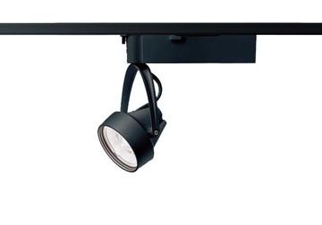 【パナソニック】NSN05381B LE1 [ NSN05381BLE1 ]LEDスポットライト 一般タイプ3500Kタイプ 彩光色 ビーム角19度中角タイプ HID35形器具相当【返品種別B】