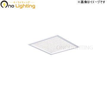 XL553ZPVJ LE9 [ XL553ZPVJLE9 ]【パナソニック】スクエアシリーズ 埋込型 □275コンパクト形蛍光灯FHP23形3灯器具相当昼白色 非調光【返品種別B】