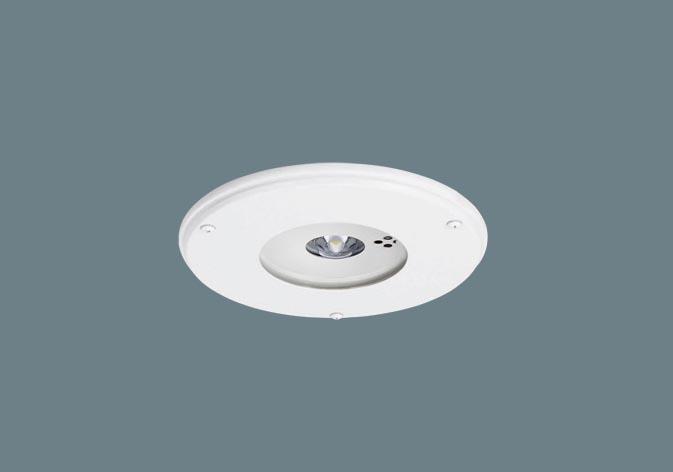【法人限定】NNFB93817J [ NNFB93817J ]【パナソニック】天井埋込型 LED(昼白色)ダウンライト(非常用)一般型(30分間)・高天井用リモコン自己点検機能付/埋込穴φ175【返品種別B】