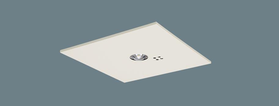 【法人限定】NNFB93625J [ NNFB93625J ]【パナソニック】リニューアル用 天井埋込型 LED(昼白色)非常用照明器具 一般型(30分間)【返品種別B】