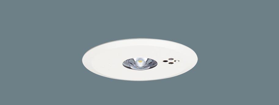 NNFB93605J [ NNFB93605J ]【パナソニック】天井埋込型 LED(昼白色) 非常用照明器具一般型(30分間)リモコン自己点検機能付/埋込穴φ100【返品種別B】