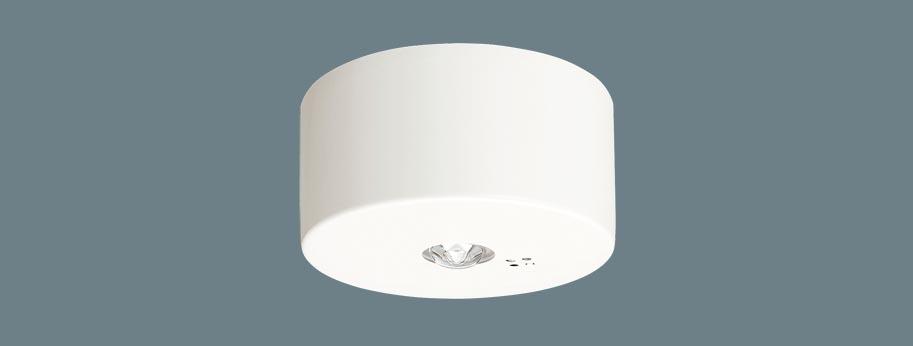 【法人限定】NNFB91085J [ NNFB91085J ]【パナソニック】天井直付型 LED(昼白色) 非常用照明器具長時間定格型(60分間タイプ)リモコン自己点検機能付【返品種別B】