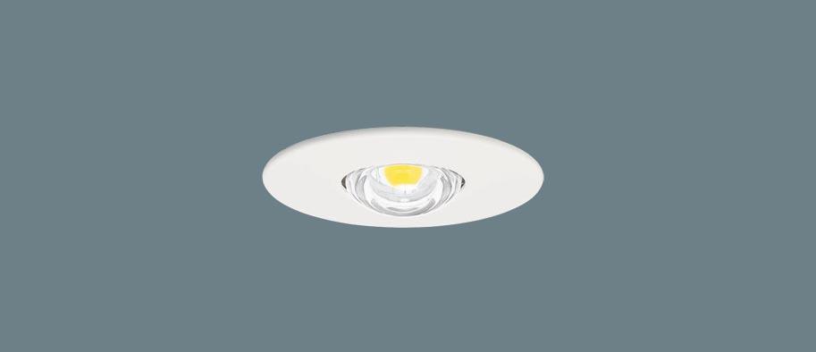 NNFB84665 [ NNFB84665 ]【パナソニック】天井埋込型 LED(昼白色) 非常用照明器具ハロゲン電球50形(45W)相当・予備電源別置型・LED低~中天井用(~6m)埋込穴φ60【返品種別B】